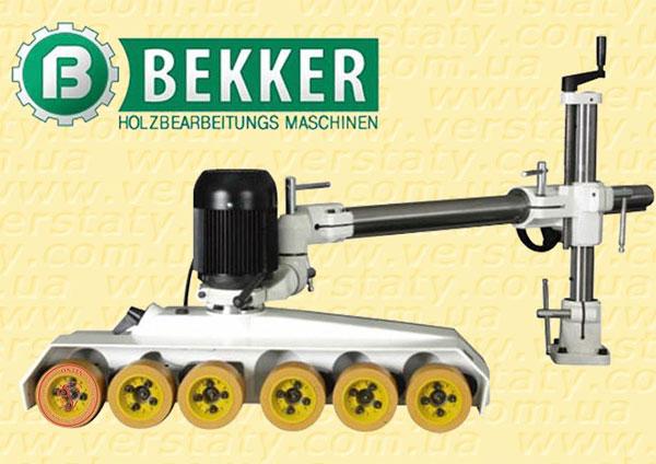 Автоматические подающие устройства Bekker